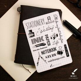 【あす楽対応】 トラベラーズノート 下敷き 和気文具オリジナル トラベラーズノート パスポートサイズ用 下敷き