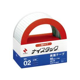 ニチバン 両面テープ ナイスタック NW-50 大巻 50mm×10m