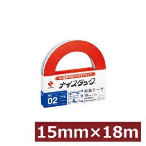 ニチバン ナイスタック はくり紙がはがしやすいタイプ 15mm / 10セット