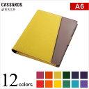 Cassaros 0001