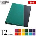 Cassaros 0002