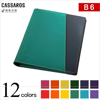 CASSAROS キャサロス 파일 노트 커버 B6