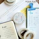 Icconico-0001