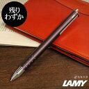 Lamy-00013x