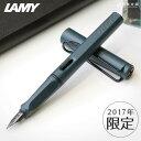 Lamy-0016