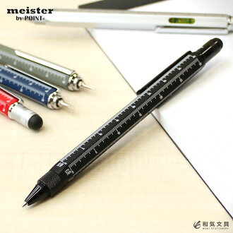 Meister meister by point tool pen multi-function pen