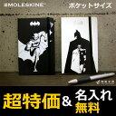 Moleskine-0010xx