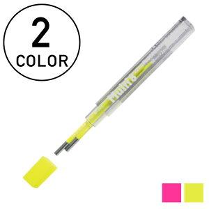 ぺんてる Pentel マルチ8専用替芯 蛍光カラー芯 2本入り 【リフィル】【Multi8】