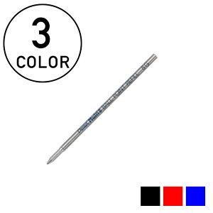 ぺんてる Pentel マルチ8専用替芯 ボールペン芯 ボール径0.7mm 1本