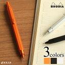 Rhodia 0023