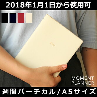 Life greeting Greeting Life Inc. moment Planner MOMENTPLANNER A5 vertical (from 12/26/2016 available)