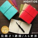 Hightide-0012