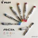 Pilot 0018