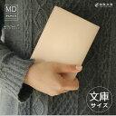 Midori-0005