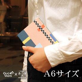 パピエ ティグル クオバディス 【名入れ 無料】Quovadis × Papier Tigre ノートブック ランデブー A6サイズ