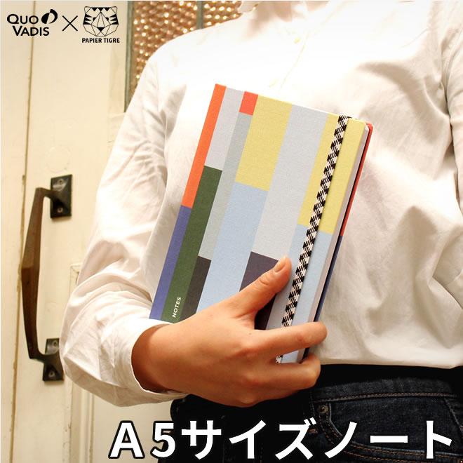 クオバディス パピエティグル 【名入れ 無料】Quovadis × Papier Tigre ノートブック ランデブー A5サイズ