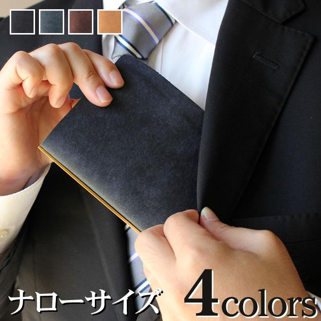 【名入れ 無料】プロッター PLOTTER プエブロ Puebro システム手帳( ナローサイズ ) 11mm径 (カバーのみ)