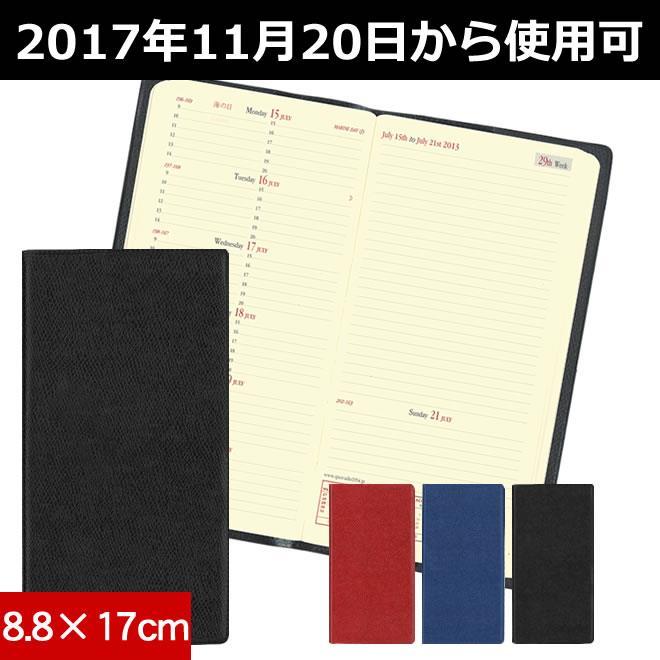 【2018年 手帳】クオバディス QUOVADIS 週間(レフト式)8.8×17cm イタルノート アンパラ