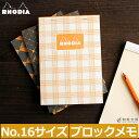 Rhodia 0027