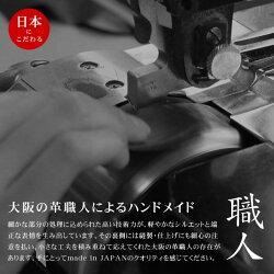 【名入れ無料】和気文具オリジナル日本製本革1本差しペンシース栃木レザーヌメ革革小物名入れギフトプレゼント日本製父の日
