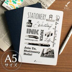 【あす楽対応】 文房具の和気文具オリジナル 下敷き A5サイズ 「マークス、ESダイアリー、ほぼ日手帳、などのA5手帳やA5ノートに」