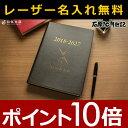 Ishihara01-crp3