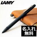 Lamy26