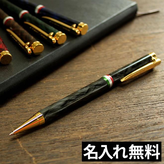 ボールペン 【名入れ 無料】オロビアンコ OROBIANCO ルニーク クローチェ ボールペン デザイン おしゃれ 男性 女性 ギフトにおすすめ