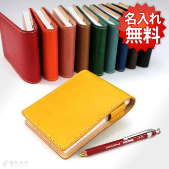Rodia RHODIA No.11 dedicated BT leather cover (with Pocket)