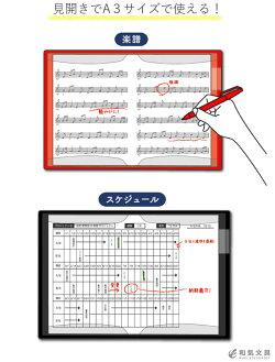 キングジムクリアーファイルA4A3KINGJIMカキコKAKIKO20ポケットライティングファイル