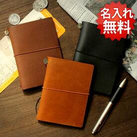 【名入れ 無料】 トラベラーズノート TRAVELER'S Notebook パスポートサイズスターターキット / デザイン文具 メール便送料無料