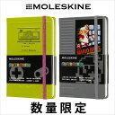 Moleskine 0095