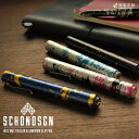 ボールペン ショーン・デザイン Schon DSGN #02 マルチカラー アルミニウム クリップペン ショーンデザイン