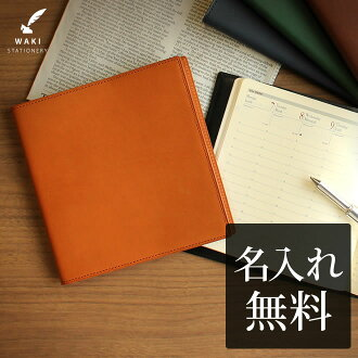 With Guo Buddy's executive size week Birch Cal 16*16cm square Wake stationery original genuine leather cover (soft leather) executive refill