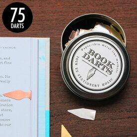 ブックダーツ BOOKDARTS 和気文具オリジナルデザイン缶 75個入り 3色ミックス ブックマーク 栞 しおり