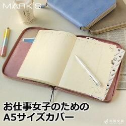 手帳カバーマークスMARKSヴェレセラ・ステーショナリーVelesseraStationeryノートカバーA5