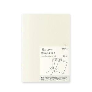 ミドリ MDノート ライト A5サイズ 3冊組