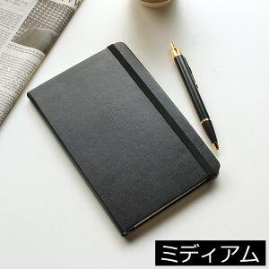 【レーザー名入れ無料】 モレスキン MOLESKINE ノートブック ミディアム ブラック