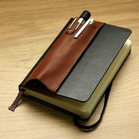 クイヴァー Quiver モレスキン ポケット用 2本差しペンケース A6サイズ