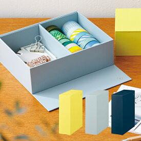 【収納ボックス】【小物入れ】【机上収納】 キングジム KING JIM HITOTOKI マグネットボックス Mサイズ 仕切り型