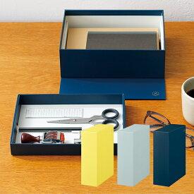 【収納ボックス】【小物入れ】【机上収納】 キングジム KING JIM HITOTOKI マグネットボックス Mサイズ トレイ型