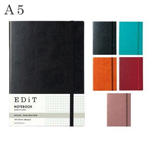 【名入れ 無料】 マークス MARKS エディット 方眼ノート A5正寸 EDiT Grid Notebook