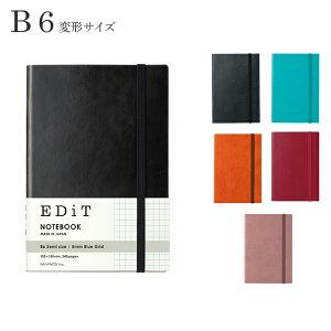【名入れ 無料】 マークス MARKS エディット 方眼ノート B6変型 EDiT Grid Notebook スープル