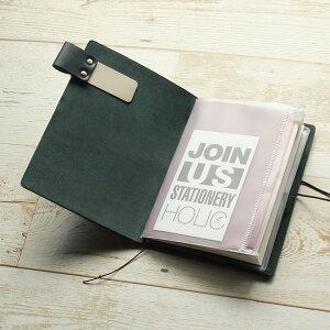 【名入れ 無料】 トラベラーズノート 初心者セット パスポートサイズ ジッパーケース&ペンホルダー&下敷き付き