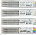 【マーカー】【カラーペン】 寺西化学 ラッション プチ ブラッシュ 6色セット RUSHON PETIT BRUSH