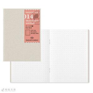 トラベラーズノート TRAVELER'S Notebook パスポートサイズ リフィル ドット方眼