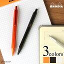 ボールペン 【名入れ 無料】 ロディア RHODIA スクリプト scRipt ボールペン デザイン おしゃれ