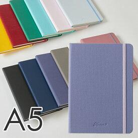 ん!? Hmmm!? エディタブルノート Editable NoteBook A5サイズ 【ページ番号付き】【ドット方眼】