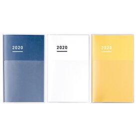 ジブン手帳 2020年 スケジュール帳 コクヨ ジブン手帳 2020 ダイアリー スタンダードカバータイプ レギュラーA5スリム / 2020年1月始まり(2019年11月から使用可) メール便送料無料