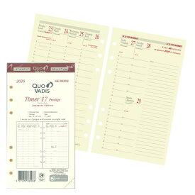 【手帳 2020年】クオバディス QUOVADIS システム手帳 バイブルサイズ タイマー17 リフィル(レフィル)